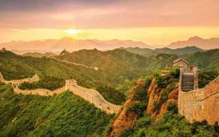 Как интересно провести время в Китае: колоритные места и незабываемые впечатления