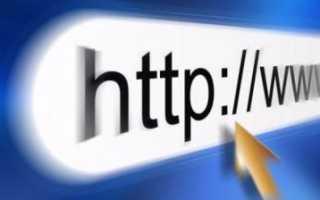 Как сделать ссылку на статью из интернета