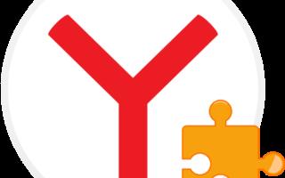 Как сделать расширение для браузера яндекс