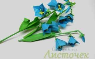 Как сделать цветок колокольчик из бумаги