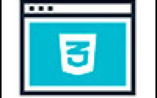 Как сделать подпись под картинкой в html