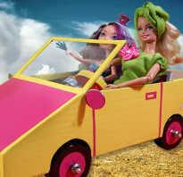Как сделать машину для кукол
