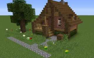 Как сделать маленький домик в майнкрафте