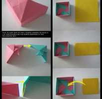 Как сделать открытку оригами