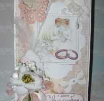 Как сделать открытку на свадьбу