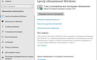 Что нужно сделать после установки windows 7