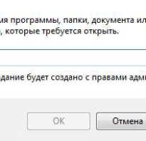 Как сделать учетную запись администратором windows 7