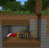 Как сделать подземный дом в майнкрафт