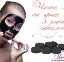 Как сделать маску пленку