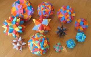 Как сделать многогранник из бумаги