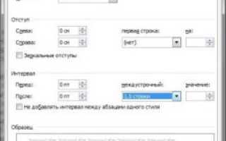 Как сделать чтобы текст в таблице растягивался