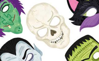 Как сделать страшную маску