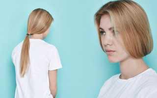 Как сделать короткие волосы без стрижки