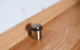 Как сделать фиксатор для двери своими руками
