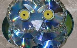 Как сделать сову из дисков пошаговая инструкция