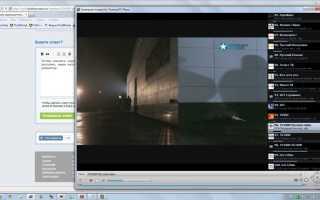 Как сделать скриншот окна программы