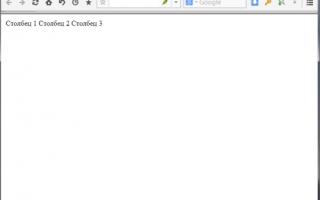 Как сделать таблицу в html по центру