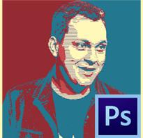 Как сделать постер в фотошопе