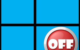 Как сделать кнопку выключения windows 10