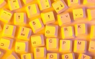 Как сделать ссылку на электронный ресурс