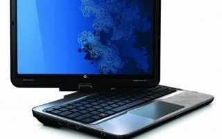 Как сделать экран горизонтальным на ноутбуке